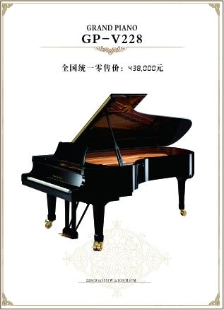 GP-V228