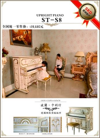 ST-S8